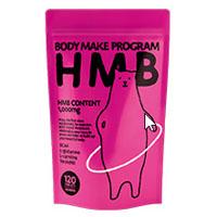 ボディメイクプログラム HMB
